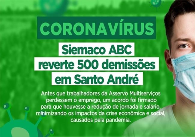 Siemaco ABC reverte demissões em massa e garante o emprego de 500 trabalhadores de Santo André